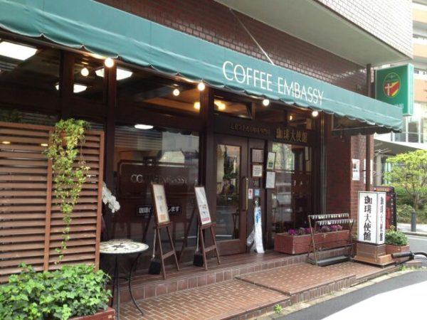 秋葉原店(三井記念病院前)